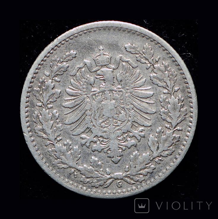 Германия 50 пфенигов 1877 G серебро редкий тип, фото №3