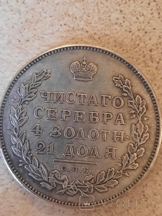 1 рубль 1828 копия, фото №3