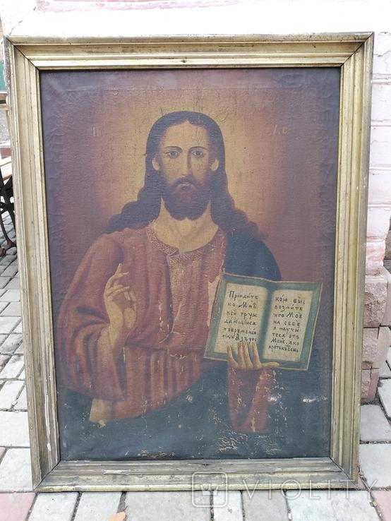 Господь Вседержитель полотно, живопис, фото №2