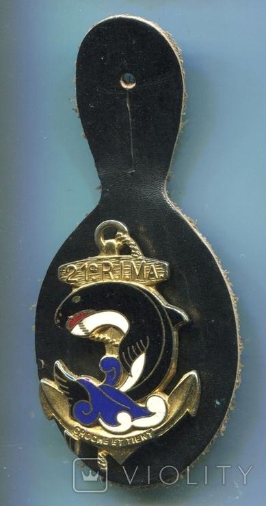 Франция. 21-й полк Морской Пехоты, фото №3