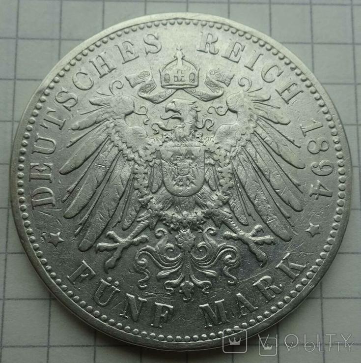 5 марок, 1894 год, Гамбург,, фото №7