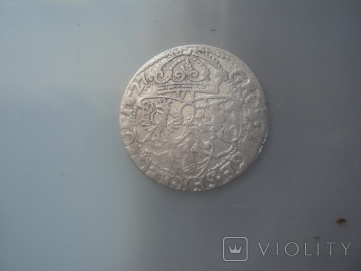 Шестак 1627 г, фото №11