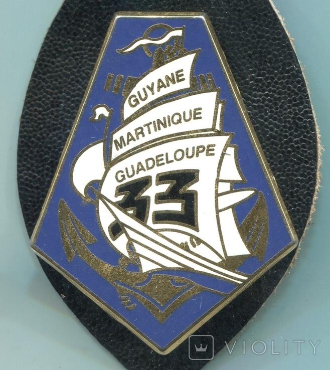Франция. 33-й полк Морской Пехоты, фото №2