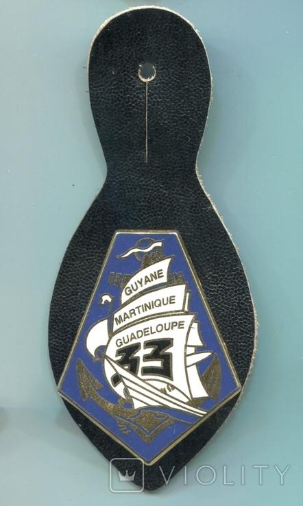 Франция. 33-й полк Морской Пехоты, фото №3
