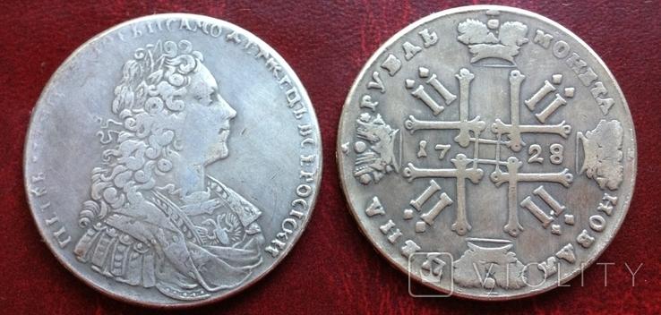 (043) 1 рубль 1728 г Петр ІІ Солнечной рубль (копия)