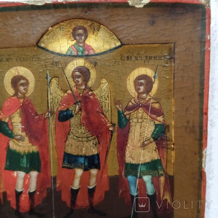 Икона из домашней церкви, фото №6