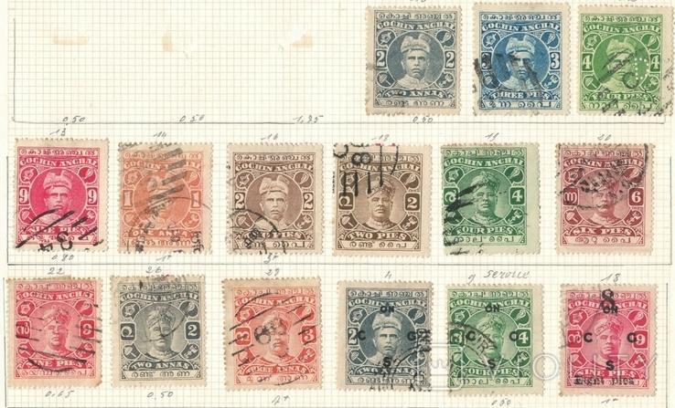 062 Индийские княжества. Кочин 1911-1918, 15 марок без повторов на наклейках