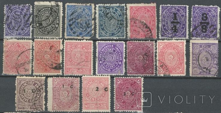 Бв01 Индийские княжества. Траванкур 1889-1932, 18 марок без повторов