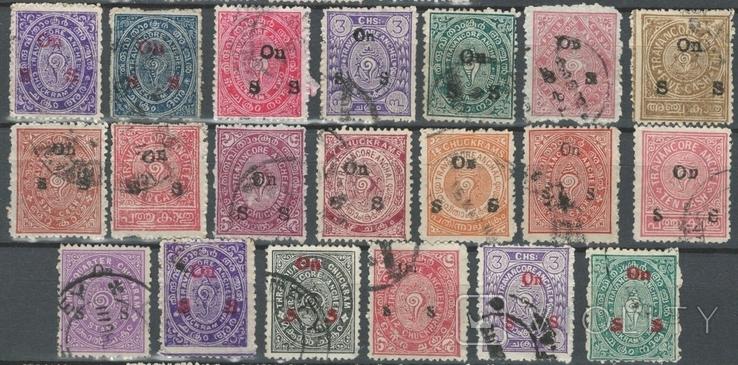 Бв02 Индийские княжества. Траванкур 1911-31, 20 служебных марок без повторов