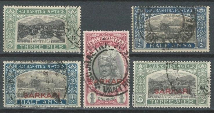 Бв05 Индийские княжества. Соратх 1929