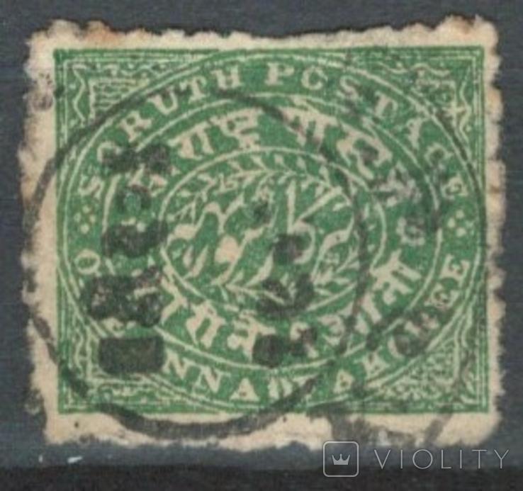 Бв07 Индийские княжества. Соратх 1886 №8