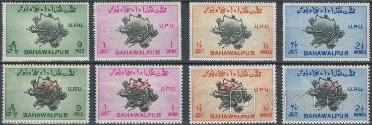 Бг02 Инд. княжества. Бахавалпур 1949 №№26-29** и служебные №№25-28** (2 полных серии MNH)