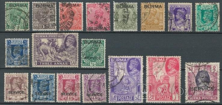 Бг04 Британские колонии. Бирма 1937-40 (первые выпуски, 18 марок без повторов)