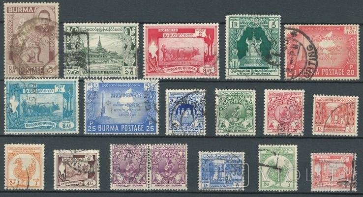 Бг05 Британские колонии. Бирма 1940-50-е гг (18 марок)