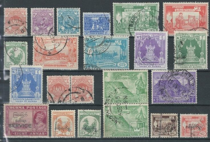 Бд01 Британские колонии. Бирма 1930-50-е гг (22 марки)
