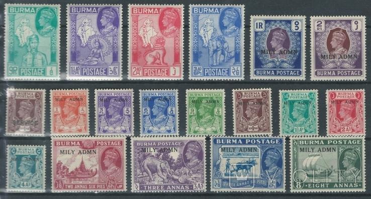 Бд02 Британские колонии. Бирма 1945-46* (19 марок МН)
