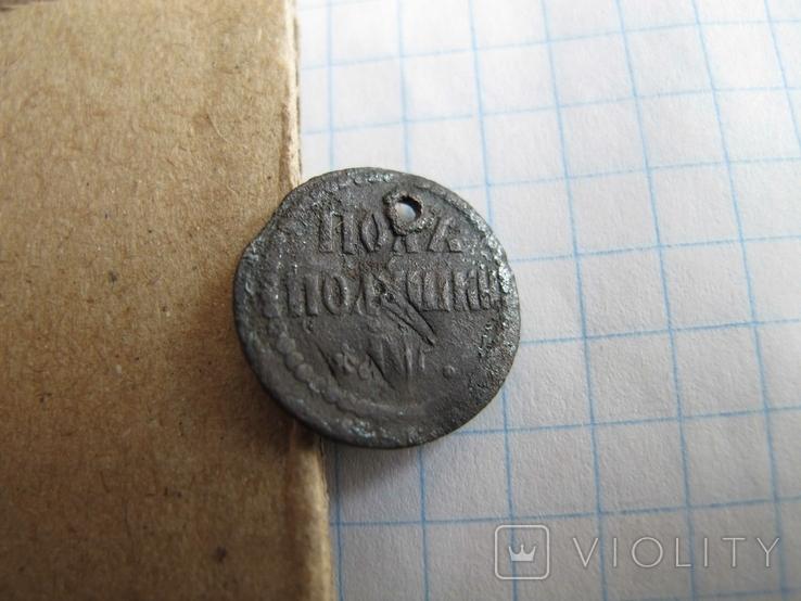 Полуполушка 1700 года, фото №5