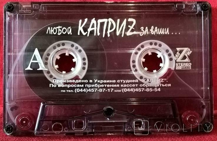 Ария - Штиль - 2002. (МС). Кассета. Moroz Records, фото №6