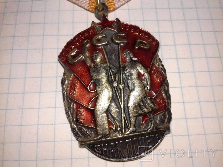 Орден и медали копии., фото №4