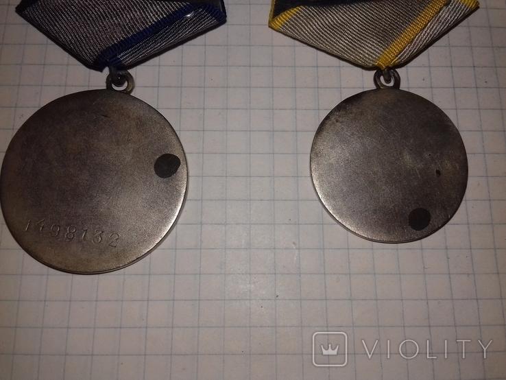 Орден и медали копии., фото №7