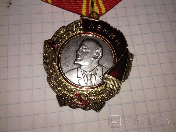 Орден Ленина. копия., фото №3