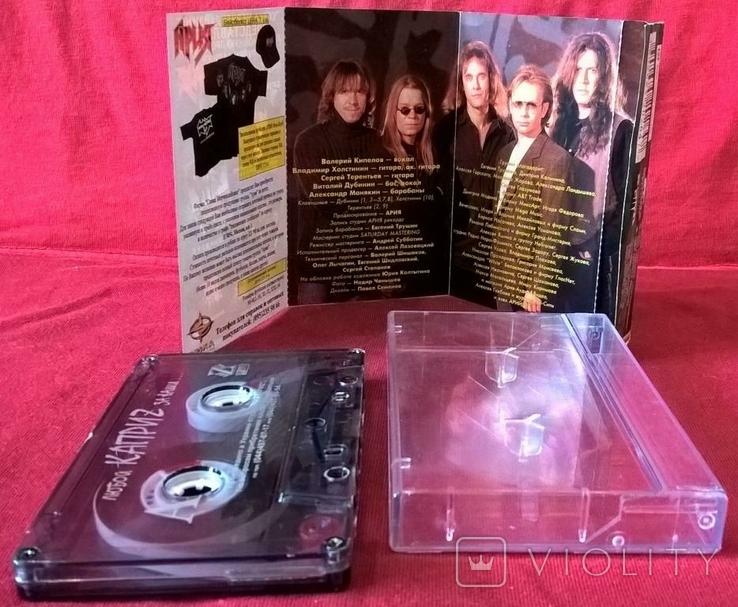 Ария - Генератор Зла - 1998. (МС). Кассета. Moroz Records, фото №5
