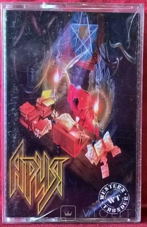 Ария - Генератор Зла - 1998. (МС). Кассета. Moroz Records, фото №2