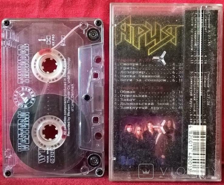 Ария - Генератор Зла - 1998. (МС). Кассета. Moroz Records, фото №4