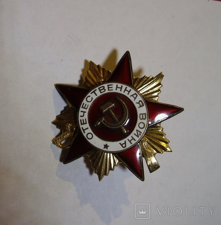 Копия ОВ-1ст., фото №5