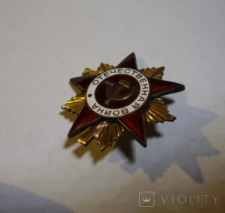 Копия ОВ-1ст., фото №7