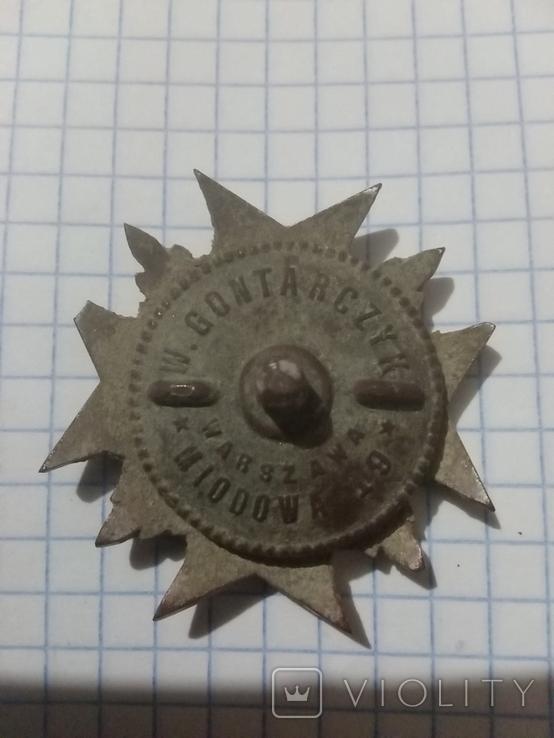 Нагрудный знак 21-го полка уланов. Польша., фото №3