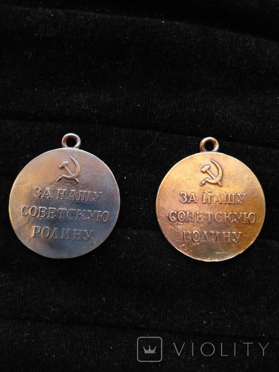 Медаль партизану отечественной войны 1-ая 2-ая степени, копии, фото №3