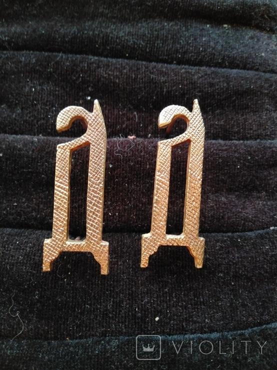 Буквы на погоны Деникин, копии, фото №2