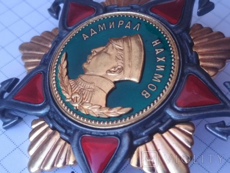 Орден адмирала Нахимова 1 ст (копия), фото №3