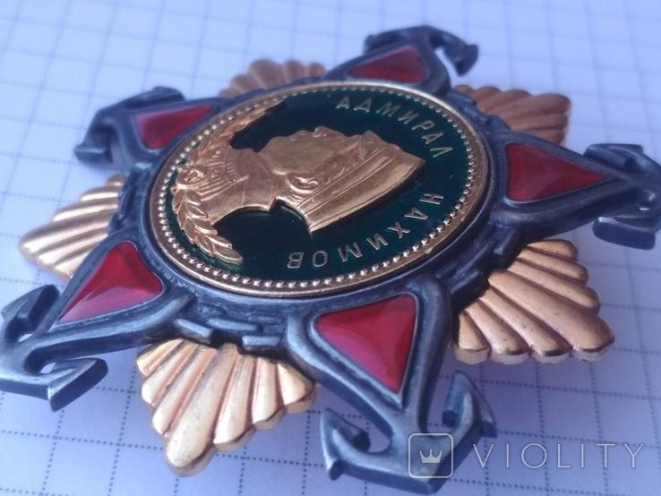 Орден адмирала Нахимова 1 ст (копия), фото №4