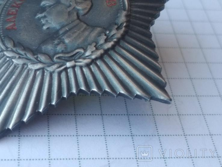 Орден Суворова (копия), фото №5