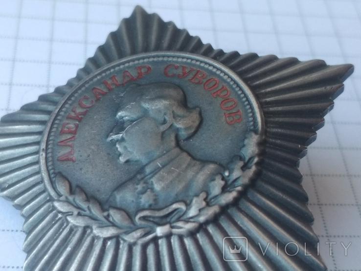Орден Суворова (копия), фото №6