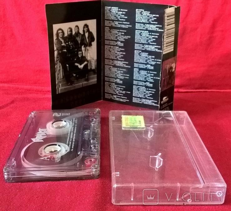 Ария - Лучшие Песни -2 - 1991-98. (МС). Кассета. Moroz Records., фото №5