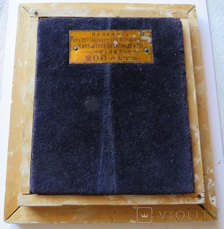 Икона Св.Николая ''На память отъ 12 гренадёрского полка/ 200 летъ., фото №4