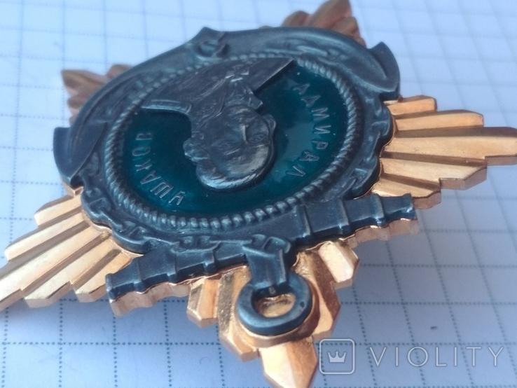 Орден Ушакова (копия), фото №7