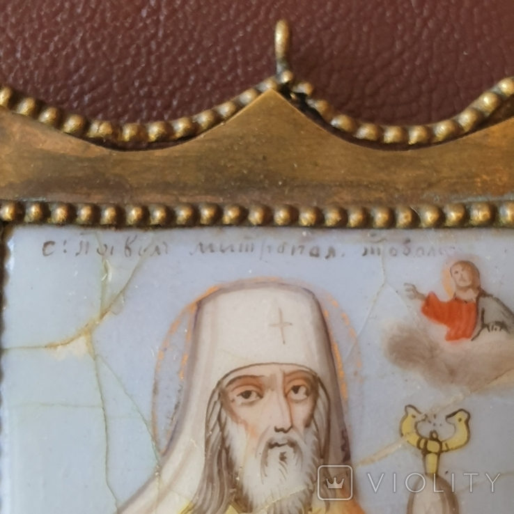 Финифть Святитель Павел митрополит Тобольский, фото №5
