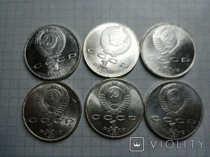 Рубли Барселона 6штук копия, фото №2