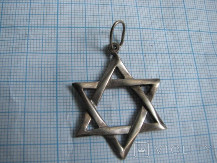 Кулон Звезда Давида серебро 925пр. вес - 5,4г, фото №2