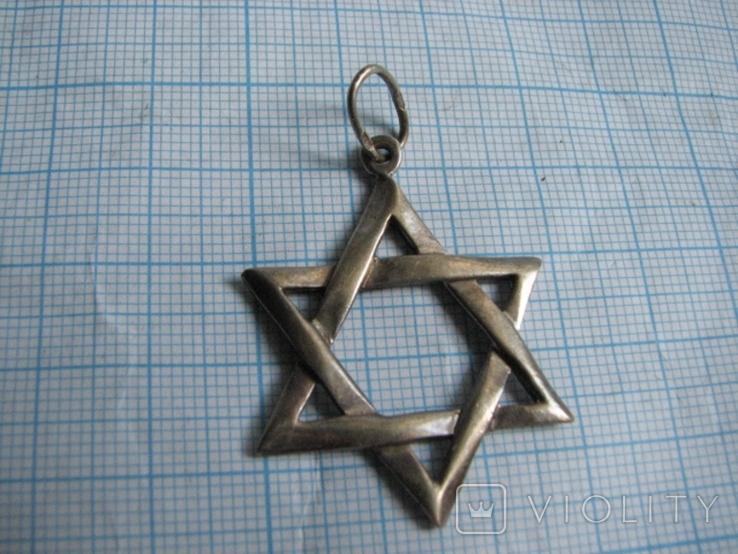 Кулон Звезда Давида серебро 925пр. вес - 5,4г, фото №4