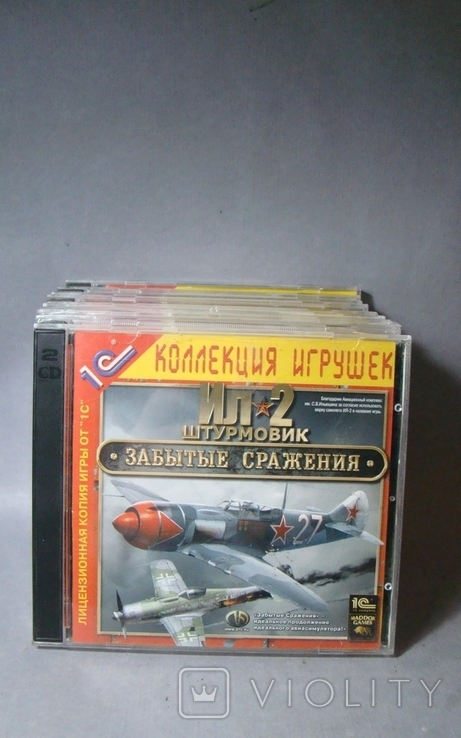 """ИЛ-2 """"Штурмовик"""", фото №2"""