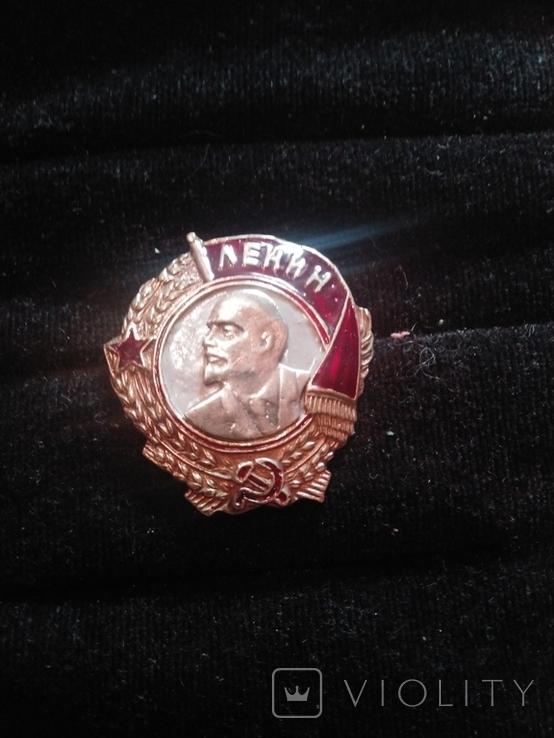 Орден ленина винтовой, копия, фото №2