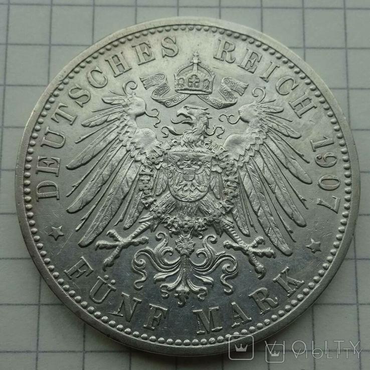 5 марок, Баден, 1907 год, фото №5