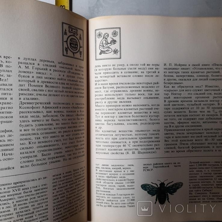 Легенды и быль о продуктах 1969р., фото №7