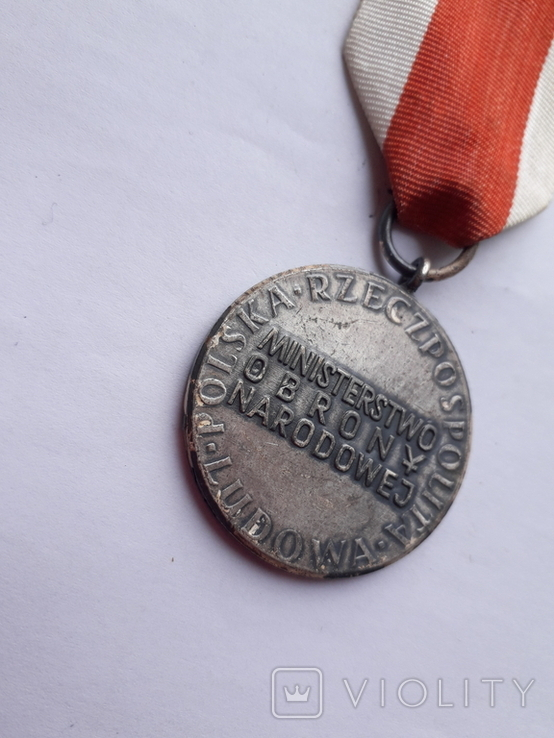 Медаль 2, фото №3