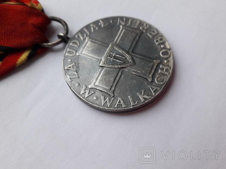 Медаль берлин, фото №3
